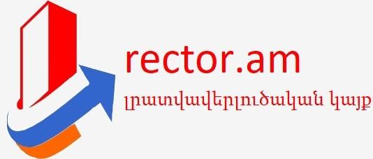 rector.am